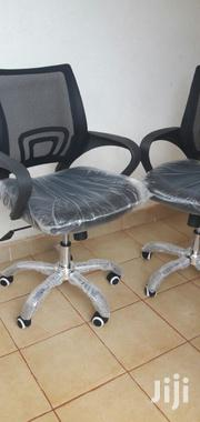 A - Chairs Mesh Midback Ksh. 5500 With Free Delivery | Furniture for sale in Nairobi, Nairobi West