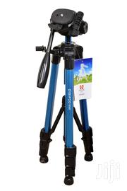 Digipod Tripod TR562 | Cameras, Video Cameras & Accessories for sale in Nairobi, Nairobi Central