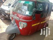 Piaggio 2015 Red | Motorcycles & Scooters for sale in Nairobi, Komarock