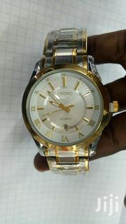 Seiko Silver and Gold | Watches for sale in Nairobi, Nairobi Central