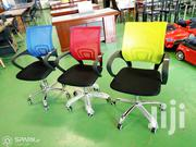 Mesh Chairs 342 | Furniture for sale in Nairobi, Nairobi Central