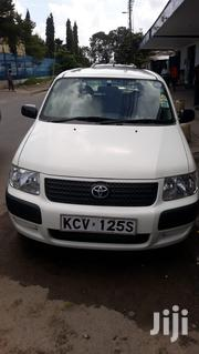 Toyota Succeed 2013 White | Cars for sale in Mombasa, Bamburi