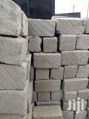 Machine Cut Stones | Building Materials for sale in Nairobi, Nairobi Central