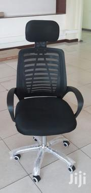 A - $ Office Chair Mesh With Headrest Ksh8500 Free Delivery | Furniture for sale in Nairobi, Nairobi West
