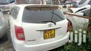 Toyota Fielder 2005 White | Cars for sale in Nairobi, Landimawe