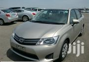Toyota Corolla 2013 Gold | Cars for sale in Nairobi, Kilimani
