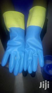 Bi-colour Gloves | Safety Equipment for sale in Nairobi, Kileleshwa
