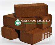 Cocopeat Planting Media By Grekkon Limited | Farm Machinery & Equipment for sale in Uasin Gishu, Langas