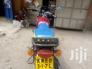 Bajaj Boxer 2017 Red | Motorcycles & Scooters for sale in Nairobi, Eastleigh North