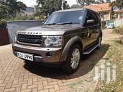 Land Rover LR4 2012 HSE Brown | Cars for sale in Nairobi, Karen