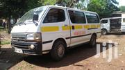 Toyota Toyoace 1999 White | Buses for sale in Busia, Amukura Central