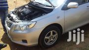 Toyota Allion 2013 Silver   Cars for sale in Kitui, Mutomo