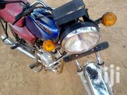 Bajaj Boxer 2015 Blue | Motorcycles & Scooters for sale in Busia, Nangina