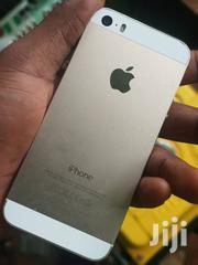 New Apple iPhone 6s Plus 64 GB Gold | Mobile Phones for sale in Bomet, Chemagel