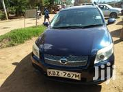 Toyota Fielder 2006 Blue | Cars for sale in Murang'a, Kamacharia