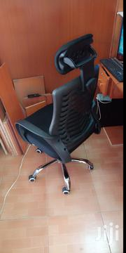 Office Chair B   Furniture for sale in Nairobi, Nairobi Central