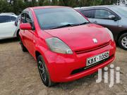 Toyota Passo 2007 Red | Cars for sale in Nairobi, Nairobi Central