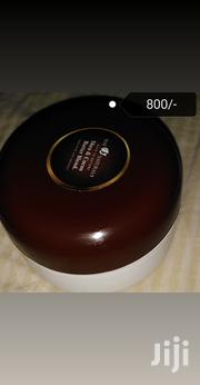 Shea Cocoa Butter Blend (Mkorogo) Enriched With Beeswax Vit E | Bath & Body for sale in Nairobi, Nairobi Central