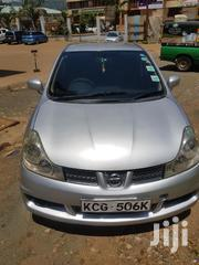 Nissan Wingroad 2008 Silver | Cars for sale in Kisii, Kisii Central