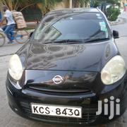 New Nissan March 2012 Black | Cars for sale in Mombasa, Port Reitz