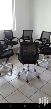 A. Office Chair Mesh Midback Ksh 5500 Free Delivery. # | Furniture for sale in Nairobi, Nairobi West