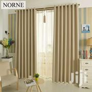 Heavy Curtains | Home Accessories for sale in Nairobi, Waithaka