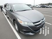 Honda Stream 2012 Gray | Cars for sale in Nairobi, Karen