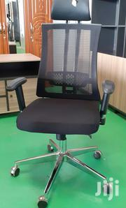 Executive Mesh Chair | Furniture for sale in Nairobi, Nairobi Central