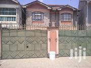 House For Sale | Houses & Apartments For Sale for sale in Nairobi, Imara Daima