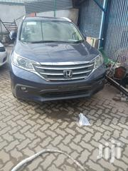 Honda CRV 2012 Blue | Cars for sale in Mombasa, Shimanzi/Ganjoni