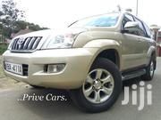 Toyota Land Cruiser Prado 2007 Gold | Cars for sale in Nairobi, Kileleshwa