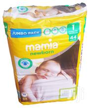 Mamia Daipers From The UK | Baby Care for sale in Nairobi, Nairobi Central