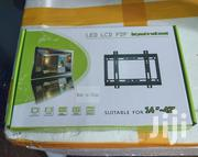 Wall.Mount Upto 42 | Accessories & Supplies for Electronics for sale in Nairobi, Nairobi Central