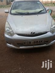 Toyota Wish 2007 Silver | Cars for sale in Migori, Central Kamagambo