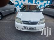 Toyota Fielder 2005 White | Cars for sale in Mombasa, Changamwe