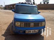 Nissan Cube 2004 Blue | Cars for sale in Kajiado, Kimana