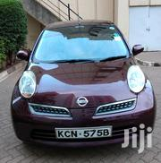 Nissan March 2010 Purple | Cars for sale in Nairobi, Nairobi Central