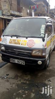 Well Maintained | Buses & Microbuses for sale in Nairobi, Embakasi