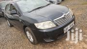 Toyota Corolla 2005 Black | Cars for sale in Kiambu, Githunguri