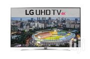 New 75 Inch Lg 4k Uhd Tv Cbd Shop Call Now Or Visit Us Now | TV & DVD Equipment for sale in Nairobi, Nairobi Central