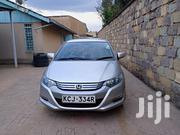 Honda Insight 2009 1.3 Silver | Cars for sale in Nairobi, Embakasi