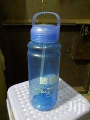 Water Bottle | Kitchen & Dining for sale in Nairobi, Nairobi Central