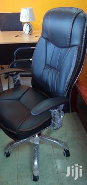 A. Office Chair Leather Executive | Furniture for sale in Nairobi, Nairobi West