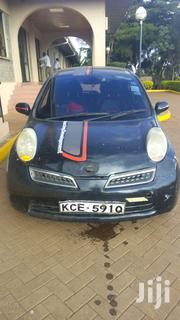 Nissan March 2008 Black | Cars for sale in Nairobi, Riruta