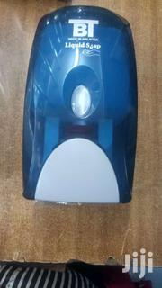 Soap Dispenser | Home Accessories for sale in Nairobi, Nairobi Central