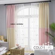 Change Your Theme With Our Elegant Curtains | Home Accessories for sale in Nairobi, Kasarani