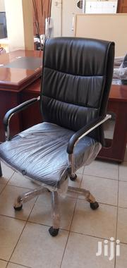 A. Leather Executive Ksh 12500 With Free Delivery   Furniture for sale in Nairobi, Nairobi West