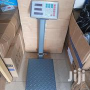Heavy Duty 300kg Industrial Platform Postal Weighing Scales | Home Appliances for sale in Nairobi, Nairobi Central