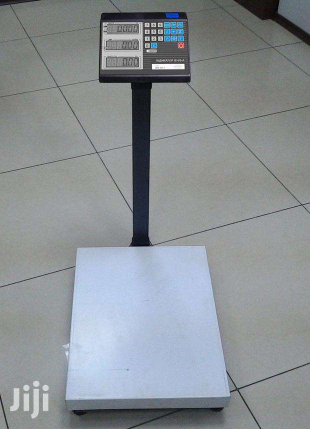 Archive: Heavy Duty 300kg Industrial Platform Postal Weighing Scales