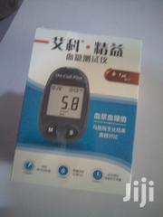 Glucometer Machine On Call Plus | Medical Equipment for sale in Nairobi, Nairobi Central